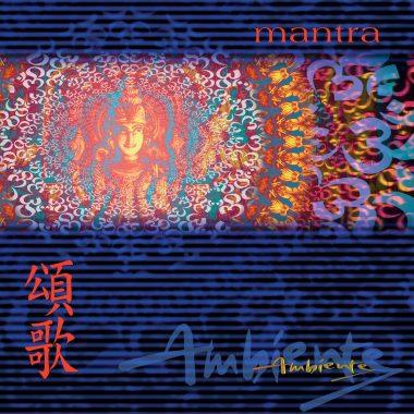 AMB208_Mantra