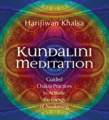 AW01411D Kundalini Meditation